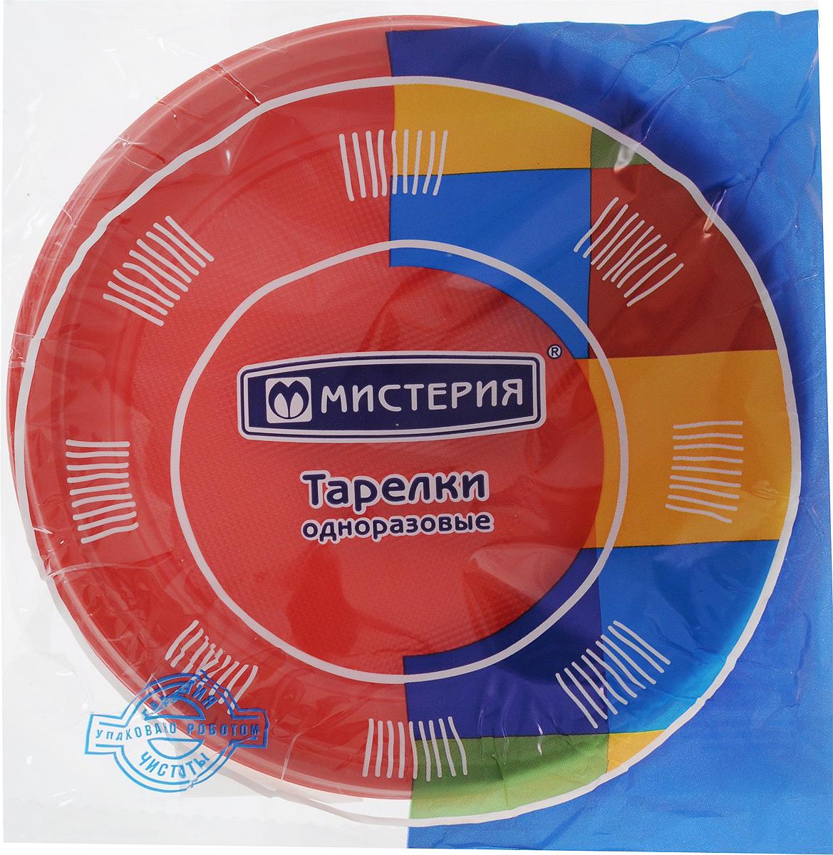 Набор одноразовых десертных тарелок Мистерия, цвет: красный, диаметр 17 см, 12 шт183600Набор Мистерия состоит из 12 круглых десертных тарелок, выполненных из полистирола и предназначенных для одноразового использования. Подходят для холодных и горячих пищевых продуктов. Одноразовые тарелки будут незаменимы при поездках на природу, пикниках и других мероприятиях. Они не займут много места, легки и самое главное - после использования их не надо мыть. Диаметр тарелки: 17 см. Высота тарелки: 1,5 см.