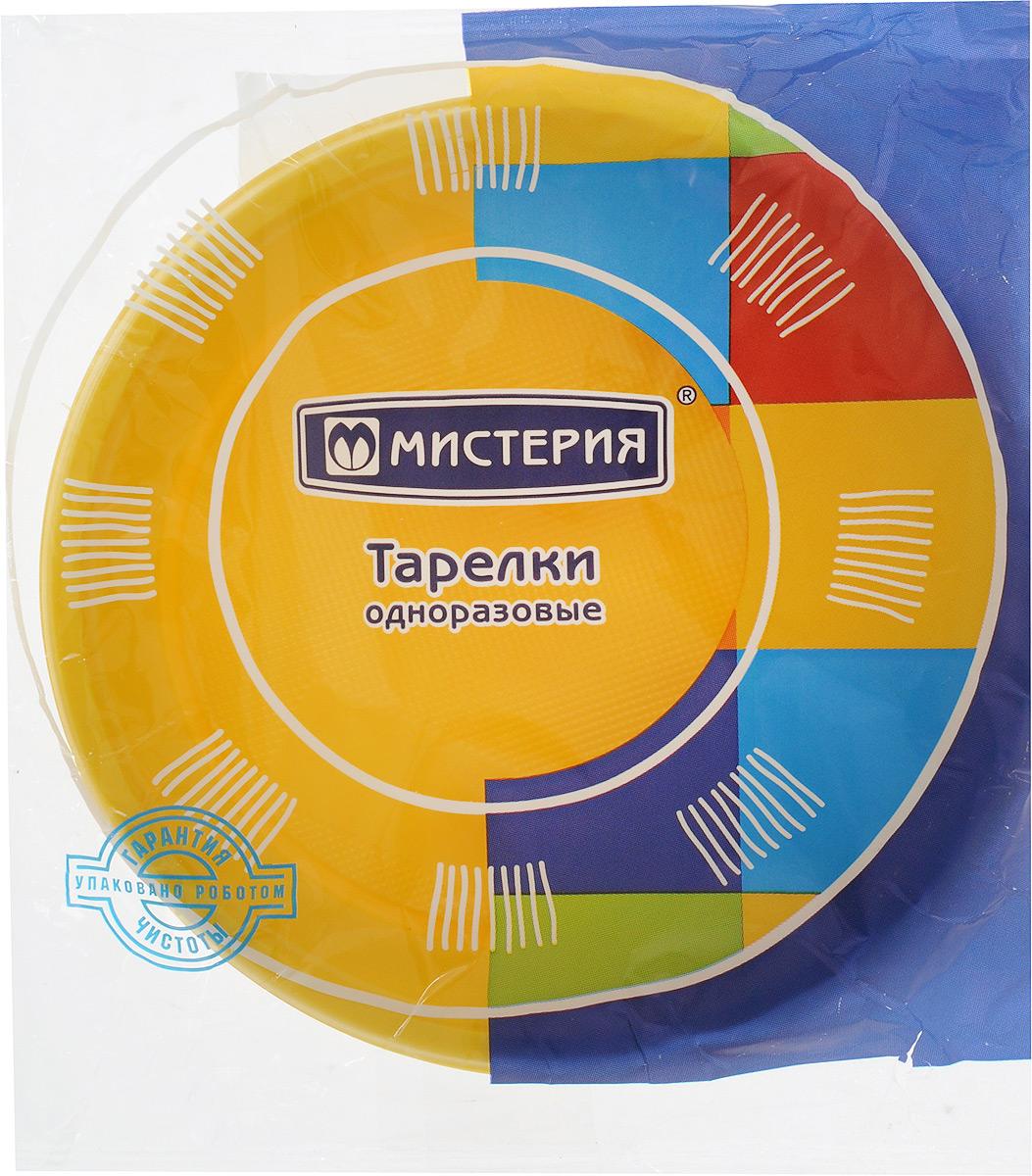 """Набор одноразовых десертных тарелок """"Мистерия"""", цвет: желтый, диаметр 17 см, 12 шт. 183570"""