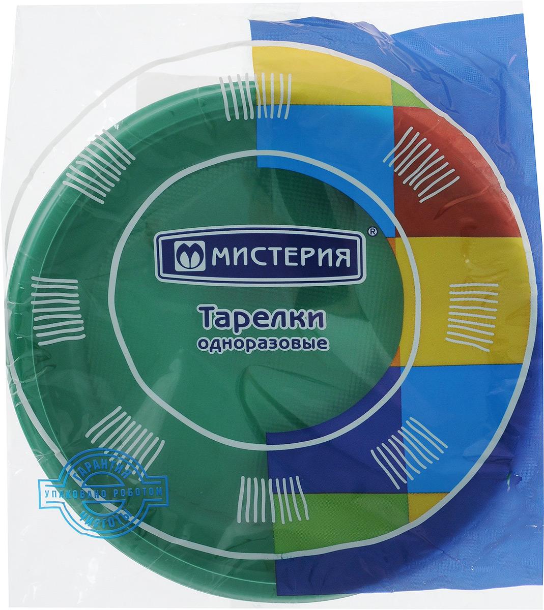 """Набор одноразовых десертных тарелок """"Мистерия"""", цвет: зеленый, диаметр 17 см, 12 шт 183590"""