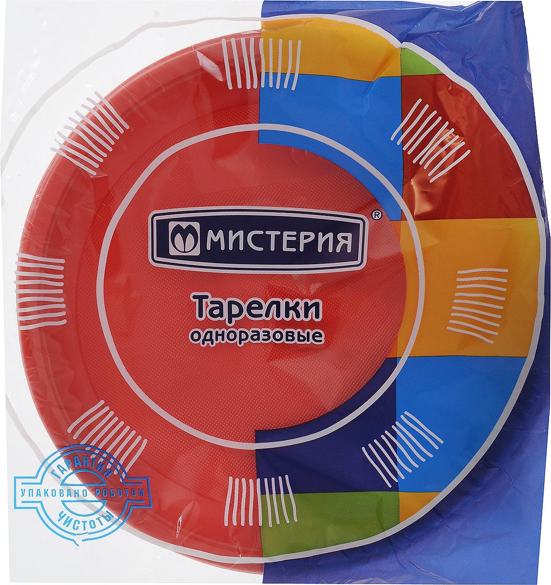 Набор одноразовых тарелок Мистерия, цвет: красный, диаметр 21 см, 12 шт183240Набор Мистерия состоит из 12 круглых тарелок, выполненных из полистирола и предназначенных для одноразового использования. Подходят для холодных и горячих пищевых продуктов. Одноразовые тарелки будут незаменимы при поездках на природу, пикниках и других мероприятиях. Они не займут много места, легки и самое главное - после использования их не надо мыть. Диаметр тарелки: 21 см. Высота тарелки: 1,5 см.