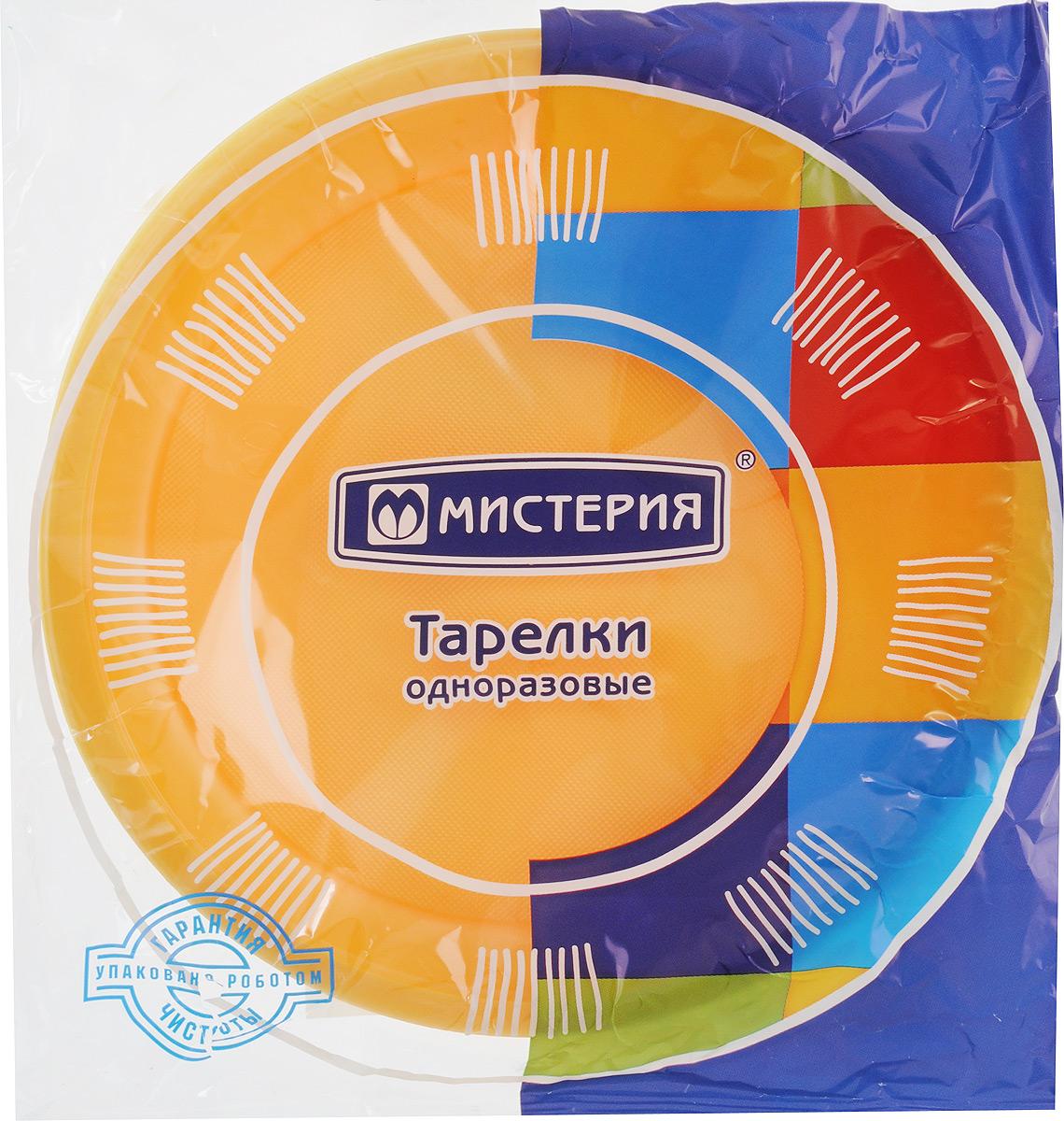 """Набор одноразовых тарелок """"Мистерия"""", цвет: желтый, диаметр 21 см, 12 шт. 183210"""