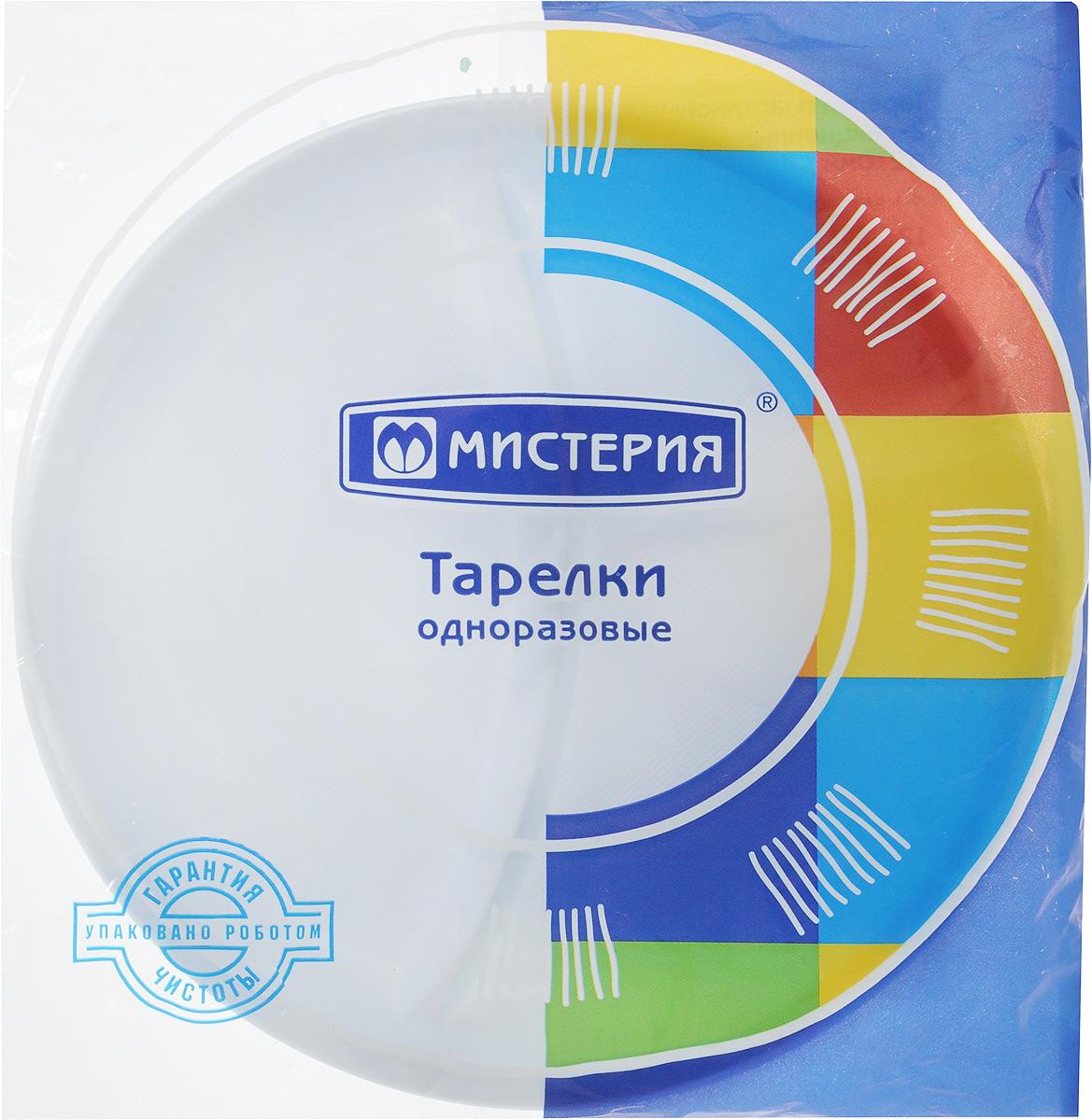 Тарелка одноразовая Мистерия, 2 секции, диаметр 21 см, 12 шт183405Набор Мистерия состоит из 12 круглых тарелок, выполненных из полистирола и предназначенных для одноразового использования. Такие тарелки подходят для пищевых продуктов и имеют 2 секции. Одноразовые тарелки будут незаменимы при поездках на природу, пикниках и других мероприятиях. Они не займут много места, легки и самое главное - после использования их не надо мыть. Диаметр тарелки: 21 см. Высота тарелки: 1,5 см.