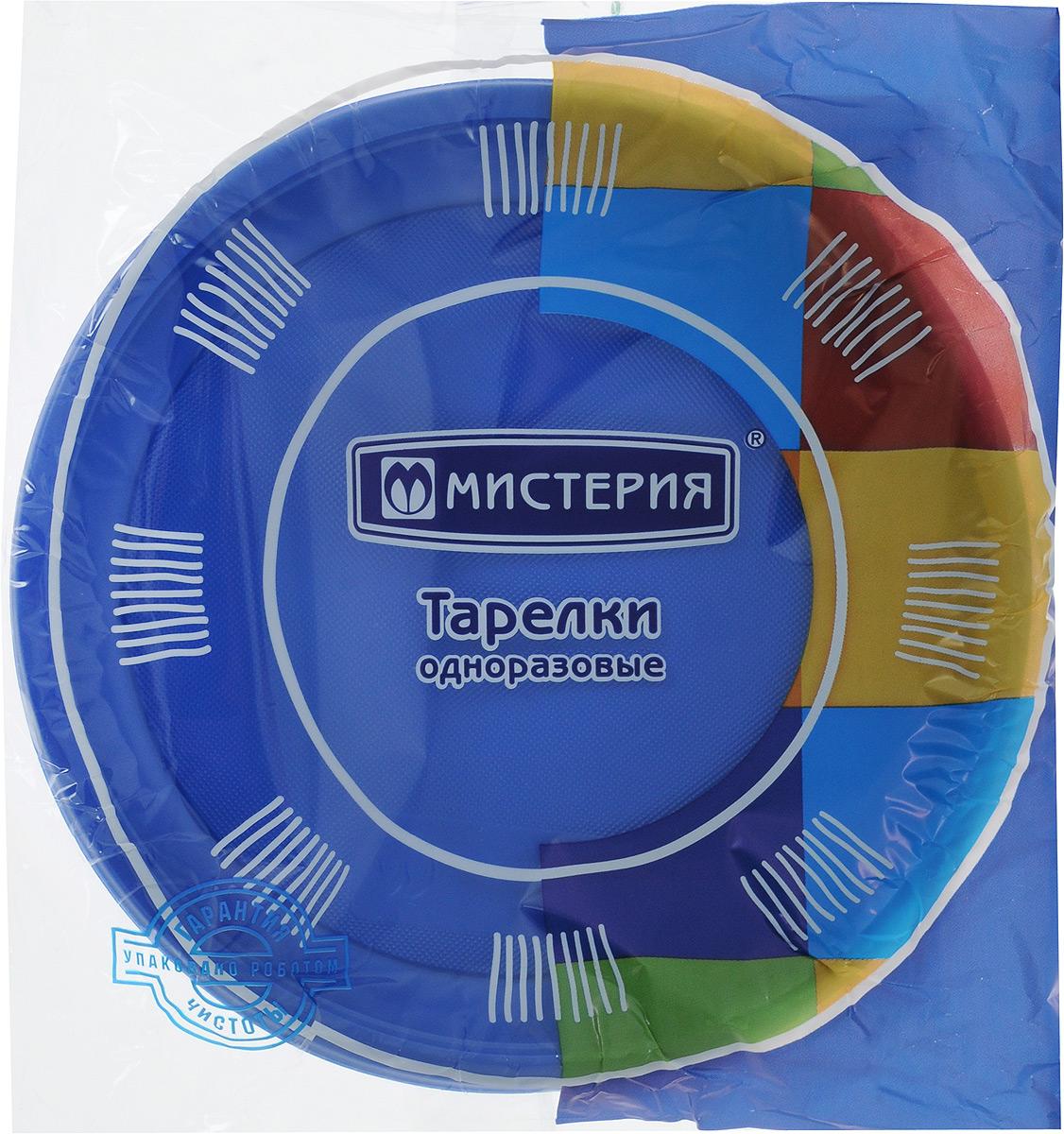 "Набор одноразовых тарелок ""Мистерия"", цвет: синий, диаметр 21 см, 12 шт. 183220"