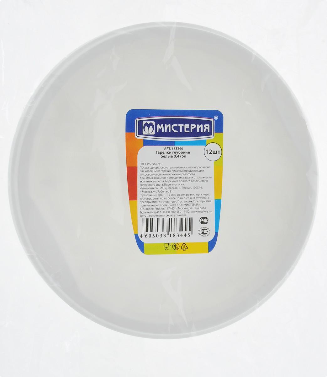 Набор одноразовых суповых тарелок Мистерия, 475 мл, 12 шт183290Набор Мистерия состоит из 12 круглых суповых тарелок, выполненных из полипропилена и предназначенных для одноразового использования. Одноразовые тарелки будут незаменимы при поездках на природу, пикниках и других мероприятиях. Они не займут много места, легки и самое главное - после использования их не надо мыть. Диаметр тарелки (по верхнему краю): 15 см. Высота тарелки: 4 см. Объем тарелки: 475 мл.