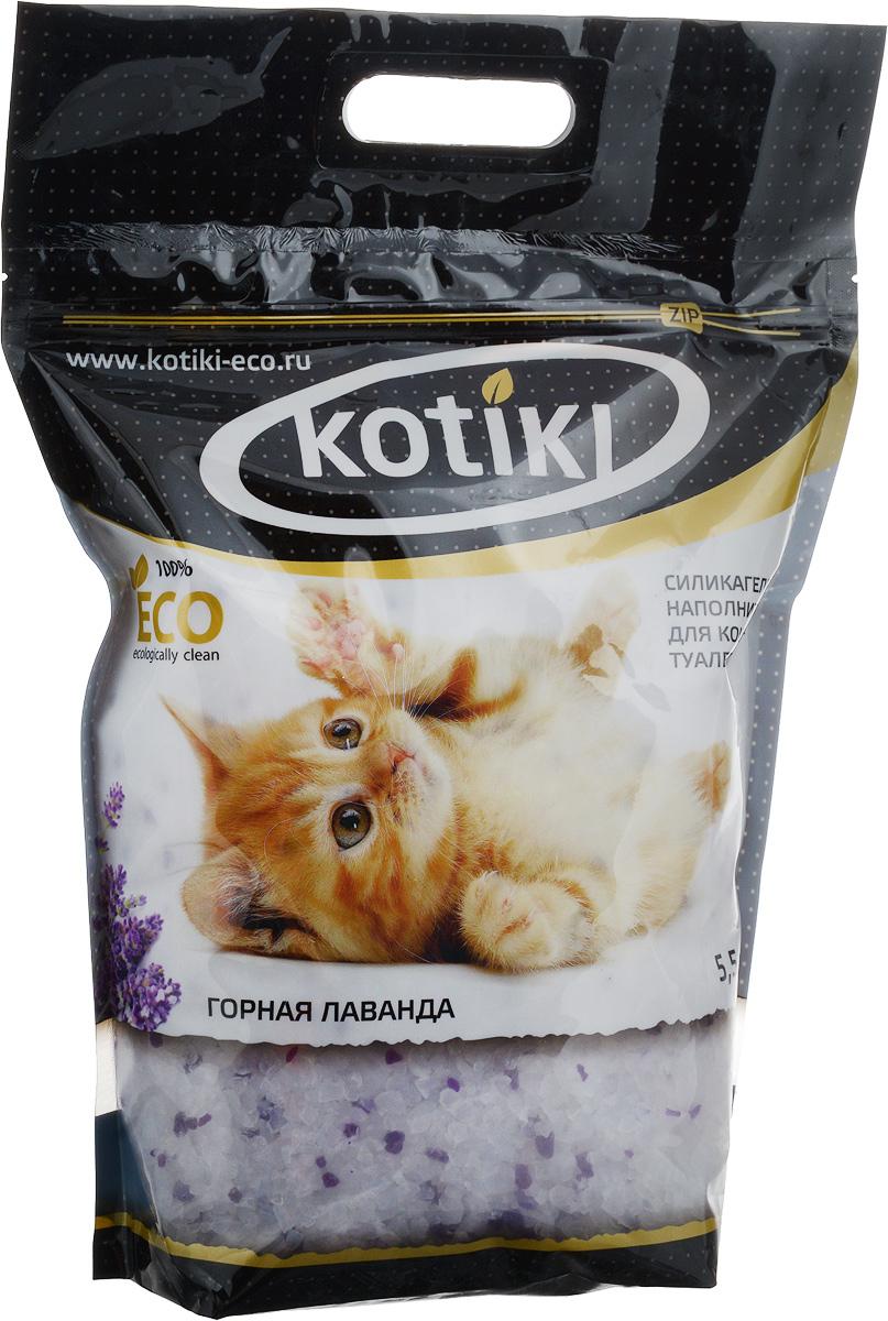 """Наполнитель для кошачьего туалета Kotiki """"Горная лаванда"""", силикагелевый, 5,5 л 00000000005"""