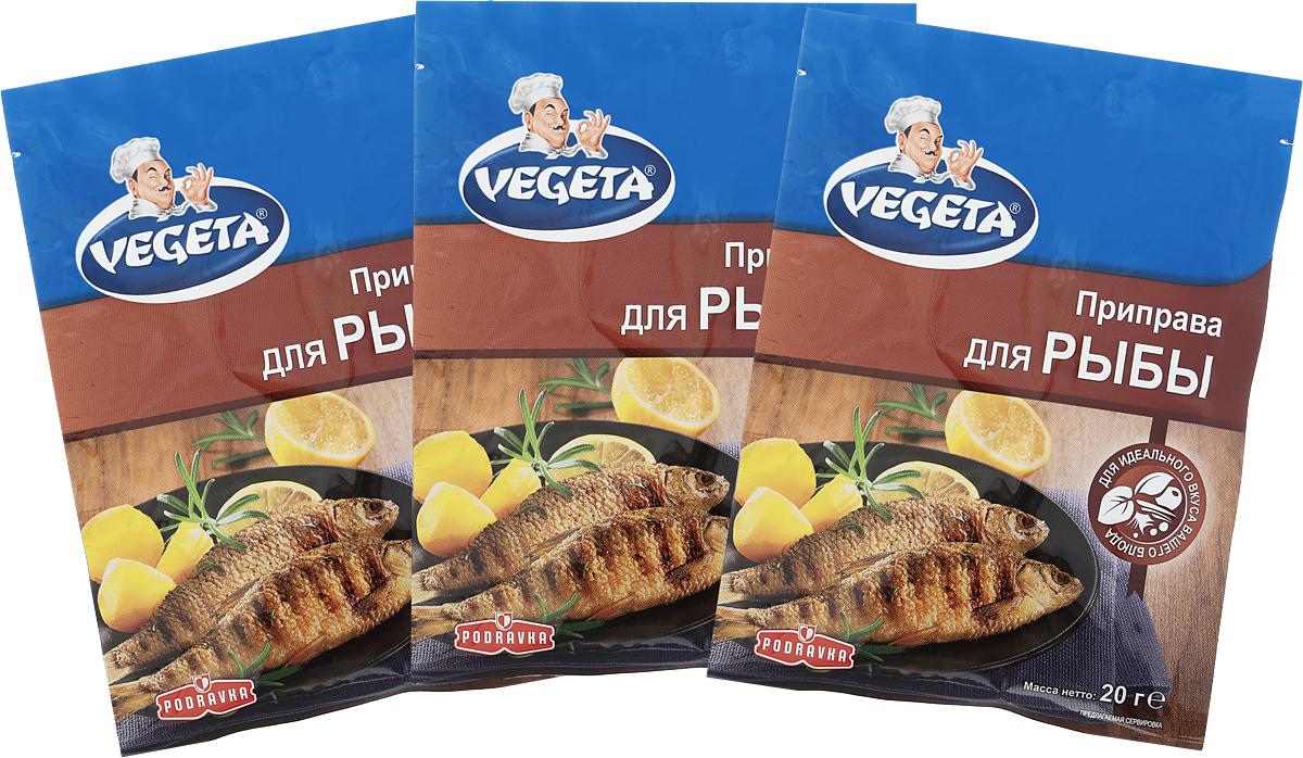 Vegeta приправа для рыбы, 3 пакета по 20 г3110155Независимо от того, с какой рыбой вы имеете дело - морской или речной, собираетесь ли вы ее варить или жарить, эта вкусная комбинация душистых трав и сушеных овощей подчеркнет самые лучшие нюансы вкуса рыбы и поможет вам приготовить отличное блюдо. Обогащает вкус морской и пресноводной рыбы Практичная и простая в применении приправа Исключительная комбинация душистых трав и сушеных овощей, которая облагораживает рыбу