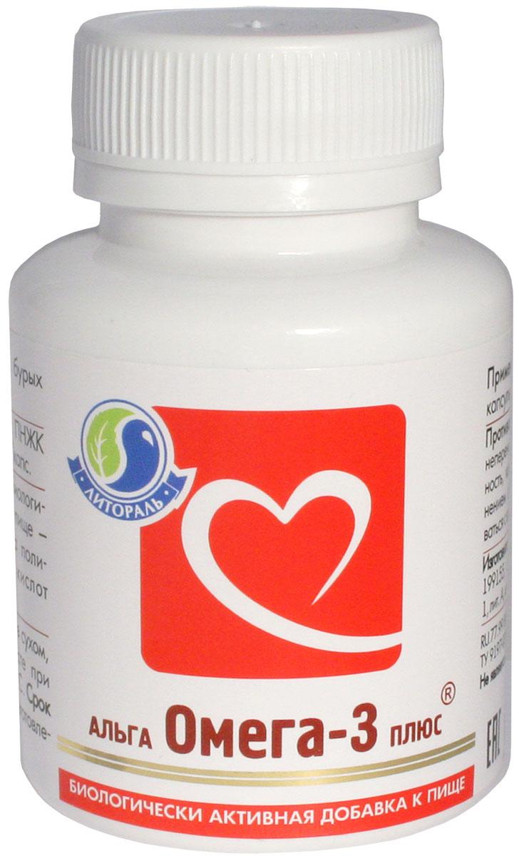 БАД УнИК Литораль Альга Омега-3 Плюс, 50 капсул00000000039Комплекс полиненасыщенных жирных кислот (ПНЖК), не синтезируемых организмом и жизненно необходимых ему. ПНЖК семейства Омега – 3 являются эффективным средством профилактики атеросклероза, так как снижают уровень холестерина и триглицеридов в крови, оказывают нормализующее действие на стенки кровеносных сосудов, повышают их эластичность и снижают проницаемость, уменьшают риск тромбообразования. При дефиците полиненасыщенных жирных кислот снижается устойчивость к неблагоприятным внешним и внутренним факторам, угнетается репродуктивная функция, подавляется иммунная защита организма, ухудшается состояние кожных покровов, возникает опасность развития язвенных поражений слизистых оболочек. Рекомендован: в качестве дополнительного источника полиненасыщенных жирных кислот (омега-3). Действие комплекса: способствуют быстрому превращению холестерина в желчные кислоты и выведению его из организма, предотвращая отложение холестериновых бляшек на стенках сосудов; укрепляют...