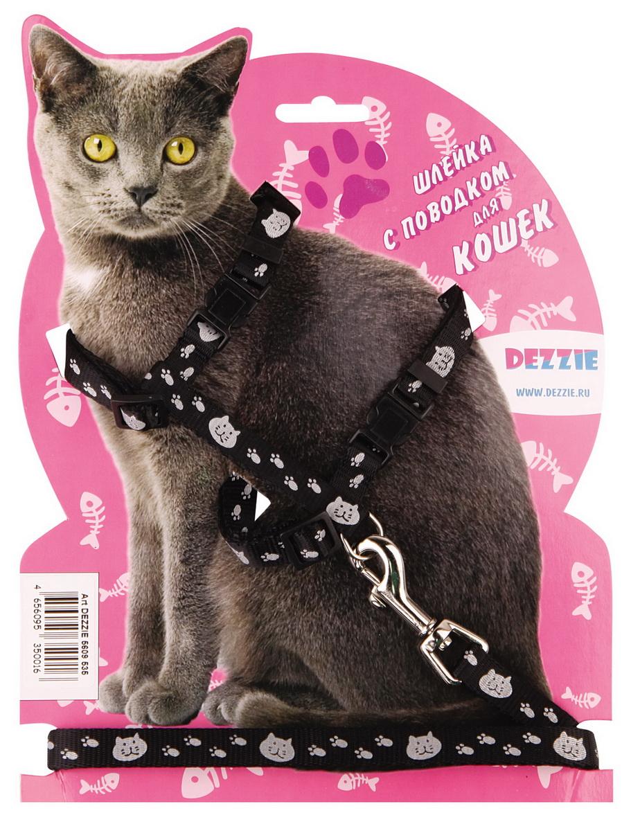 Комплект для прогулки для кошек Dezzie, цвет: черный. 56095355609535Комплект для крупных кошек. Стильная и красивая амуниция. Имеет эффектный внешний вид.