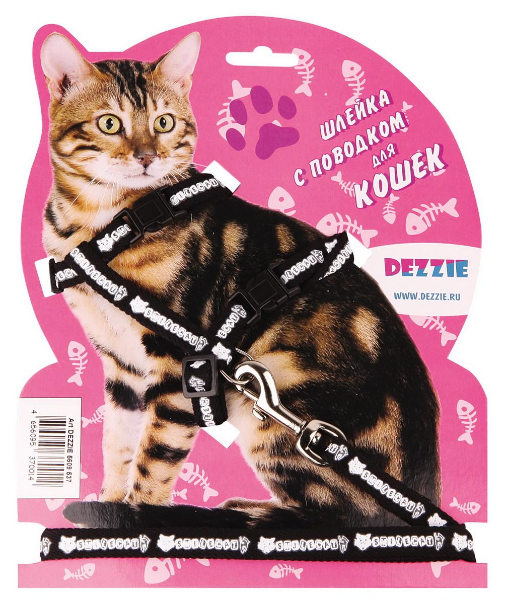 Шлейка для кошек Dezzie, с поводком, ширина 1 см, обхват груди 27-46 см, цвет: черный, белый. 56095395609539Шлейка Dezzie, изготовленная из прочного нейлона, подходит для кошек малых размеров. Крепкие пластиковые элементы делают ее надежной и долговечной. Обхват шлейки регулируется при помощи пряжек. В комплект входит поводок из нейлона, который крепится к шлейке с помощью металлического карабина. Шлейка и поводок оформлены изображением. Шлейка - это альтернатива ошейнику. Правильно подобранная шлейка не стесняет движения питомца, не натирает кожу, поэтому животное чувствует себя в ней уверенно и комфортно. Обхват груди: 27-46 см. Ширина шлейки/поводка: 1 см. Длина поводка: 120 см. Длина ошейника: 27-46 см.