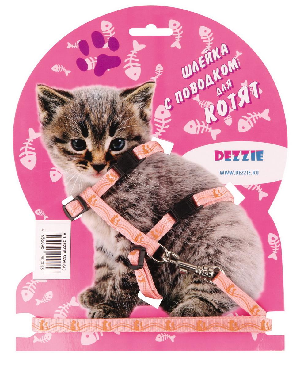 Шлейка для котят Dezzie, с поводком, ширина 0,8 см, обхват груди 23-43 см, цвет: розовый. 56095405609540Шлейка Dezzie, изготовленная из прочного нейлона, подходит для котят. Крепкие пластиковые элементы делают ее надежной и долговечной. Обхват шлейки регулируется при помощи пряжек. В комплект входит поводок из нейлона, который крепится к шлейке с помощью металлического карабина. Шлейка и поводок оформлены изображением кошек. Шлейка - это альтернатива ошейнику. Правильно подобранная шлейка не стесняет движения питомца, не натирает кожу, поэтому животное чувствует себя в ней уверенно и комфортно. Обхват груди: 23-43 см. Ширина шлейки/поводка: 0,8 см. Длина поводка: 120 см. Длина ошейника: 23-43 см.