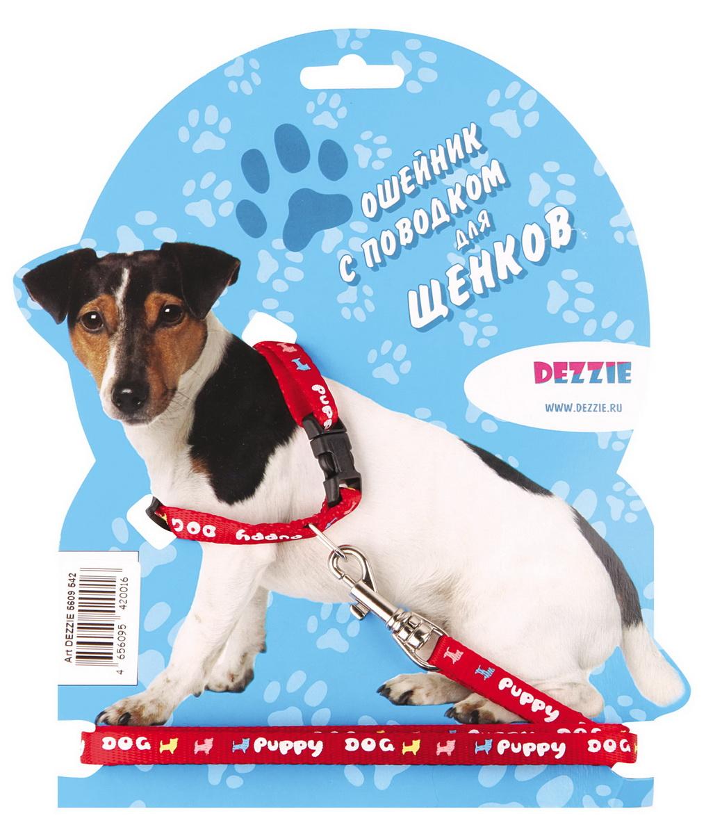 Комплект для прогулки для щенков Dezzie, цвет: красный5609542Комплект для щенков. Стильная и красивая амуниция. Имеет эффектный внешний вид.