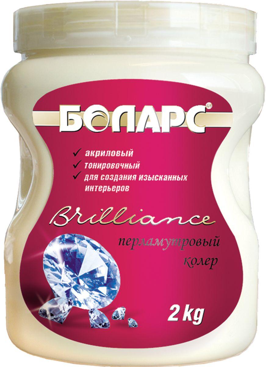 """Краска Боларс """"Vavilon-Brilliance (Б100)"""", тонировочная, перламутровая краска для декоративных покрытий, 2 кг 00000000754"""