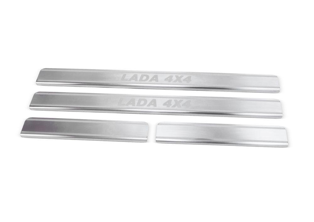 """Накладки на пороги Rival для Lada 4х4 5-ти дверн. 1995-, 4 штNP.6006.3Накладки на пороги RIVAL Накладки на пороги создают индивидуальный интерьер автомобиля и защищают лакокрасочное покрытие от механических повреждений - Использование высококачественной итальянской нержавеющей стали AISI 304. - Надежная фиксация на автомобиле с помощью """"фирменного"""" скотча 3М. - Устойчивое к истиранию изображение на накладках нанесено методом абразивной полировки. - Идеально повторяют геометрию порогов автомобиля. Уважаемые клиенты! Обращаем ваше внимание, что накладки имеют форму и комплектацию, соответствующую модели данного автомобиля. Фото служит для визуального восприятия товара."""