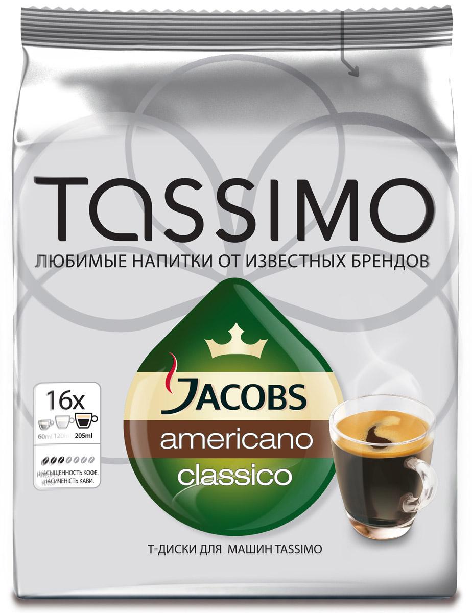 Tassimo Jacobs Americano кофе в капсулах, 16 шт4251497Tassimo Jacobs Americano - большая порция кофе эспрессо с плотной, густой пенкой из обжаренных кофейных зерен Jacobs. Упаковка содержит 16 Т-дисков и рассчитана на 16 порций. В каждом Т-диске содержится точно дозированная порция молотого кофе. Каждый из этих специально разработанных Т-дисков имеет уникальный штрих-код, который считывается кофемашиной Tassimo. В этом коде указан объем воды, время приготовления и оптимальная температура, необходимая для получения чашки безупречного напитка.