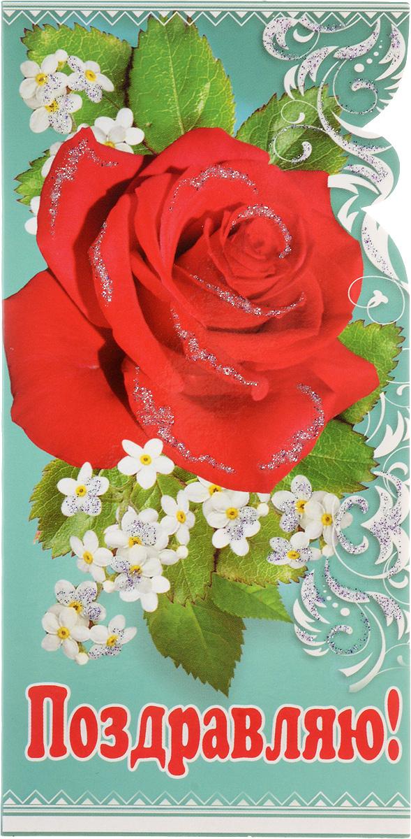Конверт для денег Этюд Поздравляю! Роза. 10970271097027Конверт для денег Этюд Поздравляю! Роза выполнен из плотной бумаги и украшен яркой картинкой, соответствующей событию, для которого предназначен. Это необычная красивая одежка для денежного подарка, а так же отличная возможность сделать его более праздничным и создать прекрасное настроение! Конверт Этюд Поздравляю! Роза - идеальное решение, если вы хотите подарить деньги.