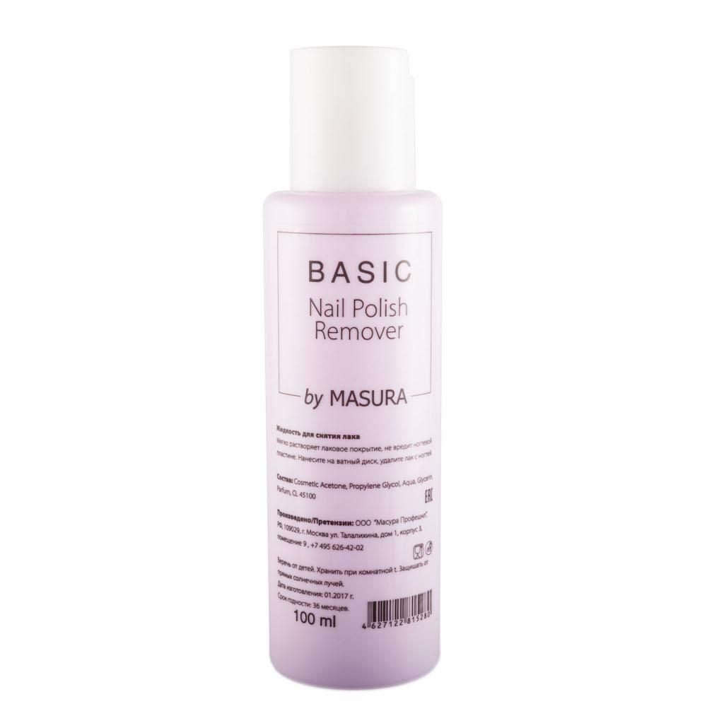 Masura Жидкость для снятия лака, 100 мл314Мягко растворяет лаковое покрытие, не вредит ногтевой пластине.