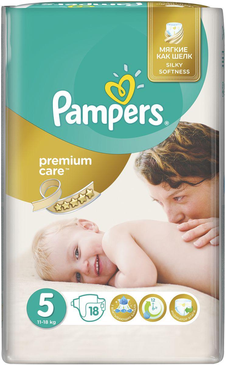Pampers Подгузники Premium Care 11-18 кг (размер 5) 18 шт PA-81531159