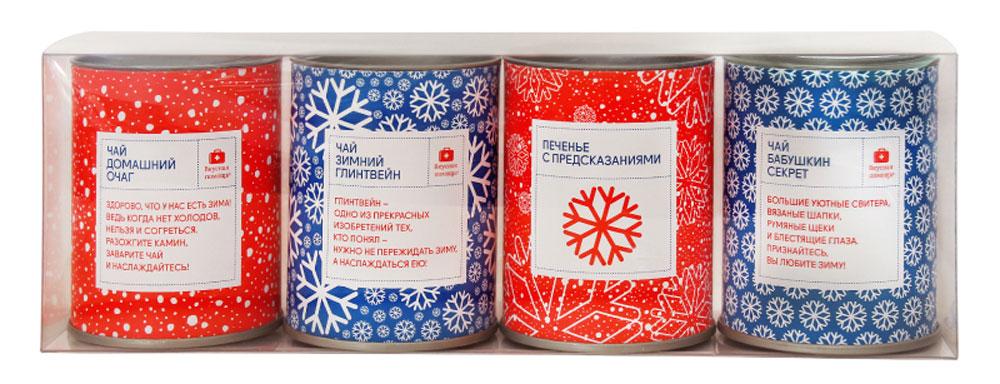 Вкусная помощь Чайный набор Ассорти с печеньем на Новый год, 79,5 г