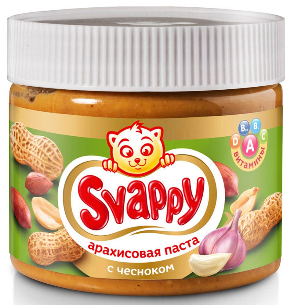 Svappy арахисовая паста с чесноком, 300 г4603726039024Арахисовая паста с чесноком Svappy - эксклюзивный продукт из отборного аргентинского арахиса, выращенного по стандартам контроля GMP. Паста не содержит в себе ГМО, глютена и прочих вредных веществ. Процедура обжаривания арахиса происходит по особой рецептуре, разработанной технологами, также паста имеет приятную консистенцию, не прилипает во время еды и насыщена витаминами A, B1, B2, E, PP. Каждая баночка проходит чуткий контроль технологов и отдела ОТК. Продукция полностью сертифицирована и прошла все лабораторные и бактериологические исследования.