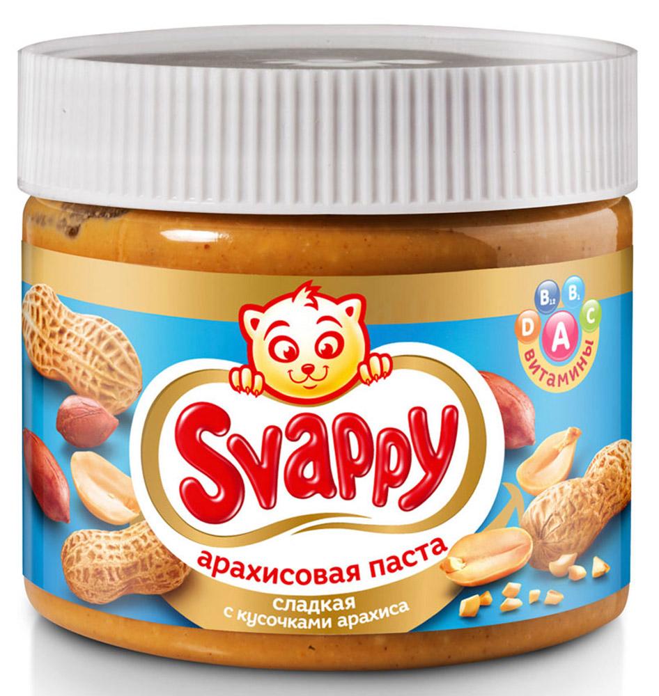 Svappy арахисовая паста сладкая с кусочками арахиса, 300 г4603726039000Арахисовая сладкая паста Svappy - эксклюзивный продукт из отборного аргентинского арахиса, выращенного по стандартам контроля GMP. Паста не содержит в себе ГМО, глютена и прочих вредных веществ. Процедура обжаривания арахиса происходит по особой рецептуре, разработанной технологами, также паста имеет приятную консистенцию, не прилипает во время еды и насыщена витаминами A, B1, B2, E, PP. Каждая баночка проходит чуткий контроль технологов и отдела ОТК. Продукция полностью сертифицирована и прошла все лабораторные и бактериологические исследования. Уважаемые клиенты! Обращаем ваше внимание, что полный перечень состава продукта представлен на дополнительном изображении.