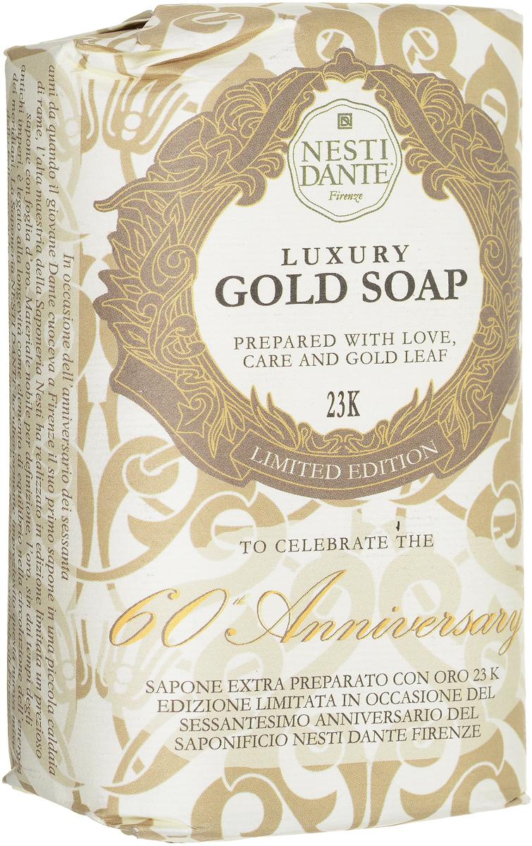 Мыло Nesti Dante Luxury Gold Soap. Юбилейное. 23 карата, 250 г1781106Мыло Nesti Dante Luxury Gold Soap. Юбилейное. 23 карата, -высококачественное растительное мыло с золотом. Содержащиеся в мыле золотые частицы обладают уникальным комплексом свойств: доставляет в глубокие слои эпидермиса питательные и увлажняющие компоненты, стимулируют обменные процессы, восстанавливают и укрепляют клетки кожи. Кроме того, золото обладает выраженным противовоспалительным и матирующим эффектом. В дополнении к 24-каратам драгоценного полезного металла, мыльный слиток обладает ярким пудровым ароматом королевского ириса, символа Флоренции. Nesti Dante отметили свое 60-летие с королевским размахом, выпустив лимитированный тираж Золотого мыла. Этот слиток пенящегося золота в 24 карата надолго запечатлеет в памяти успешное 60-летие Тосканской мыловаренной компании. Характеристики: Вес: 250 г. Производитель: Италия. Товар сертифицирован. Nesti Dante - одна из немногих итальянских мыловаренных...