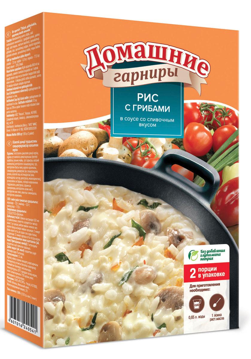 Увелка гарнир рис с грибами в соусе со сливочным вкусом, 2 пакетика по 150 г 363