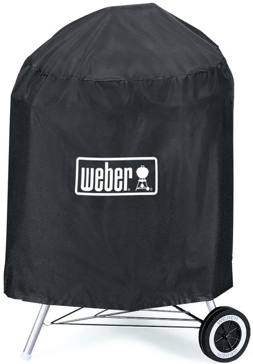 Чехол для гриля Weber Премиум, диаметр 47 см7452Чехол Weber Премиум предназначен для хранения гриля. Изделие изготовлено из прочного винила. Чехол снабжен специальными резинками для прочной фиксации на гриле. Чехол Weber Премиум надежно сохранит ваш гриль от любых погодных явлений. Диаметр чехла: 47 см.