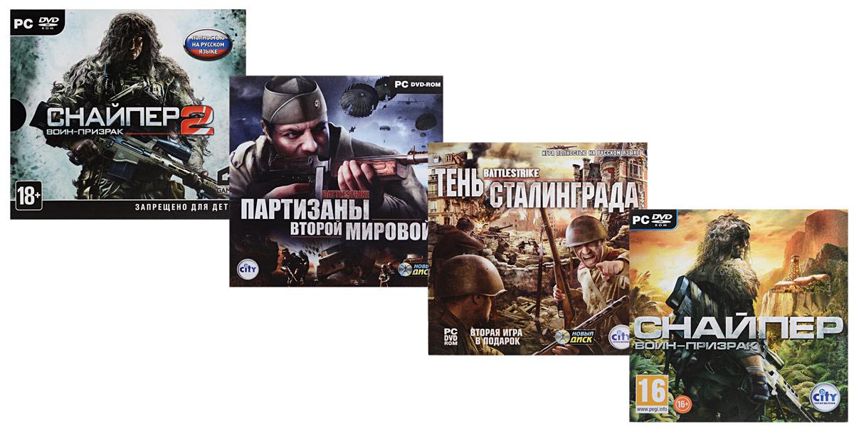 Золотая коллекция игр