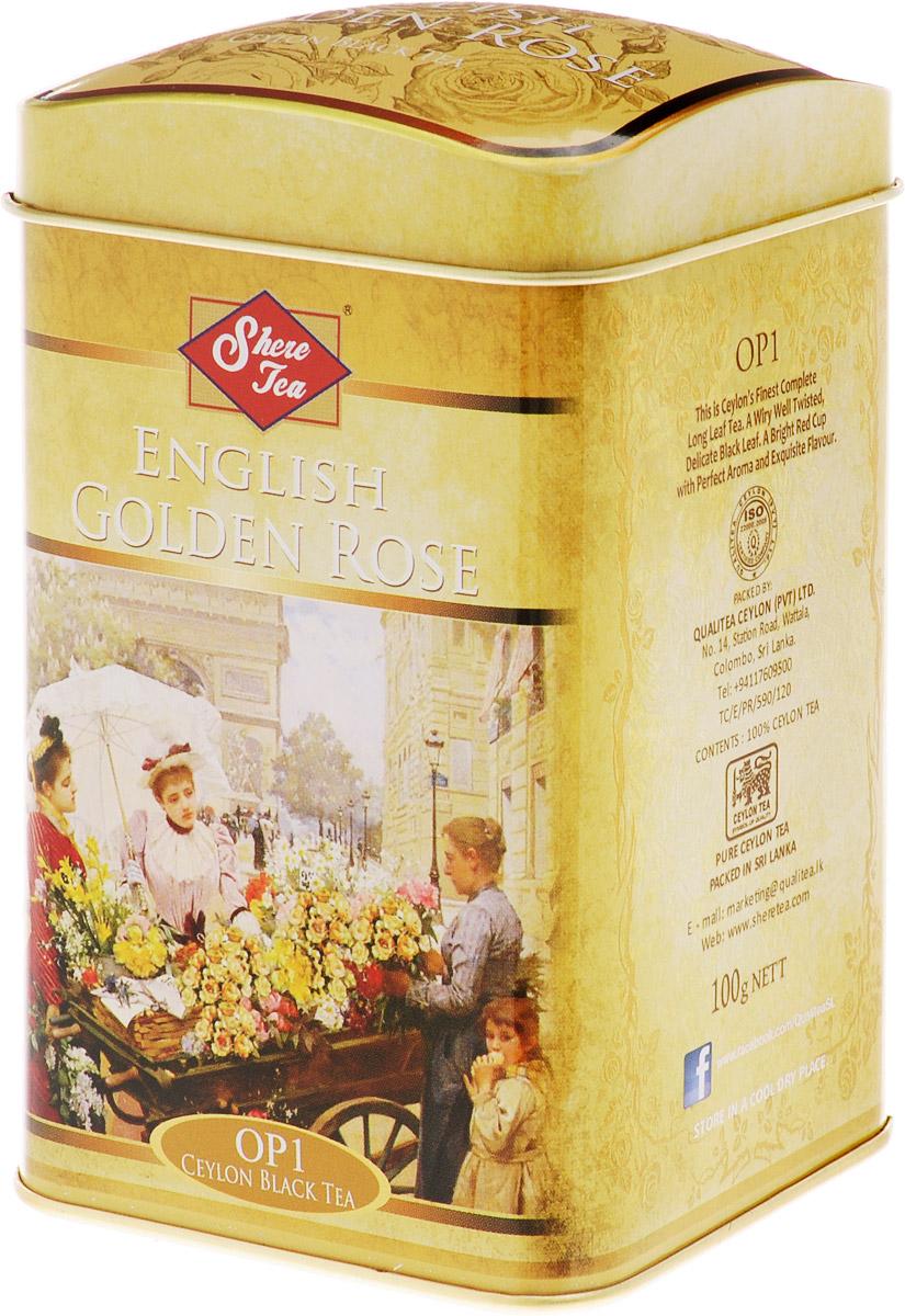 Shere Tea Английская золотая роза чай черный листовой, 100 г4791014010593Листья для этого чая собирают с кустов после того, как почки полностью раскрываются. Для этого сорта собирают первый и второй лист с ветки. В сухой заварке листья должны быть крупными (от 8 до 15 мм), однородными, хорошо скрученными. Этот сорт имеет достаточно высокое содержание ароматических масел, поэтому настой чая очень ароматен. Также этот чай имеет характерный вкус с горчинкой благодаря большому содержанию дубильных веществ. В конце аббревиатуры стандарта можно увидеть цифру 1. Эта цифра обозначает более высокое качество, чем среднее, более высокое содержание типсов, самые отборные листья, очень ровную и особенно аккуратную скрутку листьев. Чай Shere Tea Английская золотая роза имеет яркий, прозрачный и интенсивный настой. Вкус полный, терпкий, слегка вяжущий. Аромат чая полный, приятный, выражен достаточно ярко. Знак в виде Льва с 17 пятнышками на шкуре - это гарантия Цейлонского Чайного Бюро на соответствие чая высокому стандарту качества, установленному Правительством...