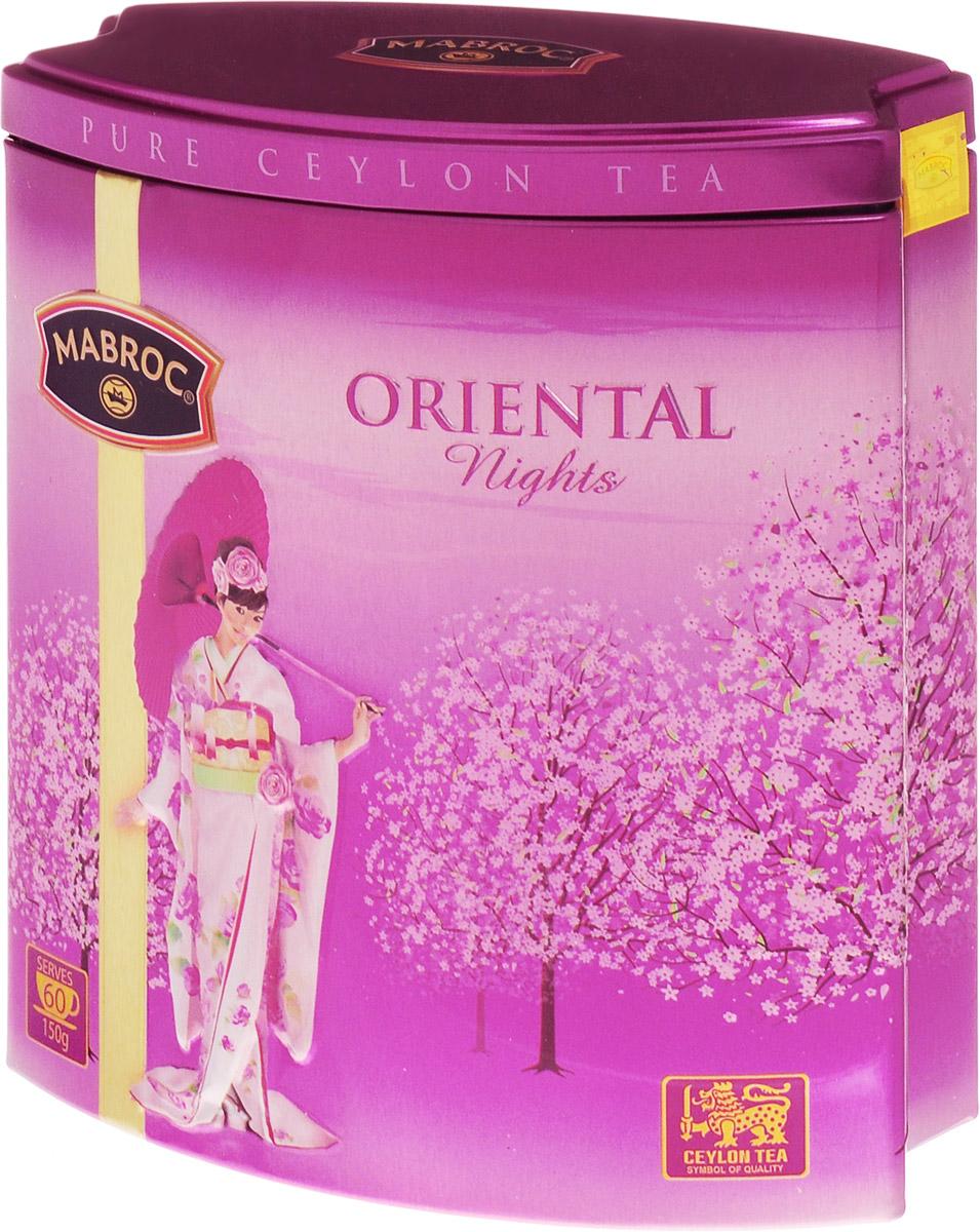 Mabroc Восточная ночь чай листовой, 150 г4791029015279Листовой чай Mabroc Восточная ночь - это волшебный купаж, объединяющий зеленый и черный цейлонский чай, лепестки розы и василька, клубники для усиления его фруктового вкуса. И в это восхитительное многообразие компонентов добавлена цитрусовая нотка. Знак в виде Льва с 17 пятнышками на шкуре - это гарантия Цейлонского Чайного Бюро на соответствие чая высокому стандарту качества, установленному Правительством и упакованному только в пределах Шри-Ланки.