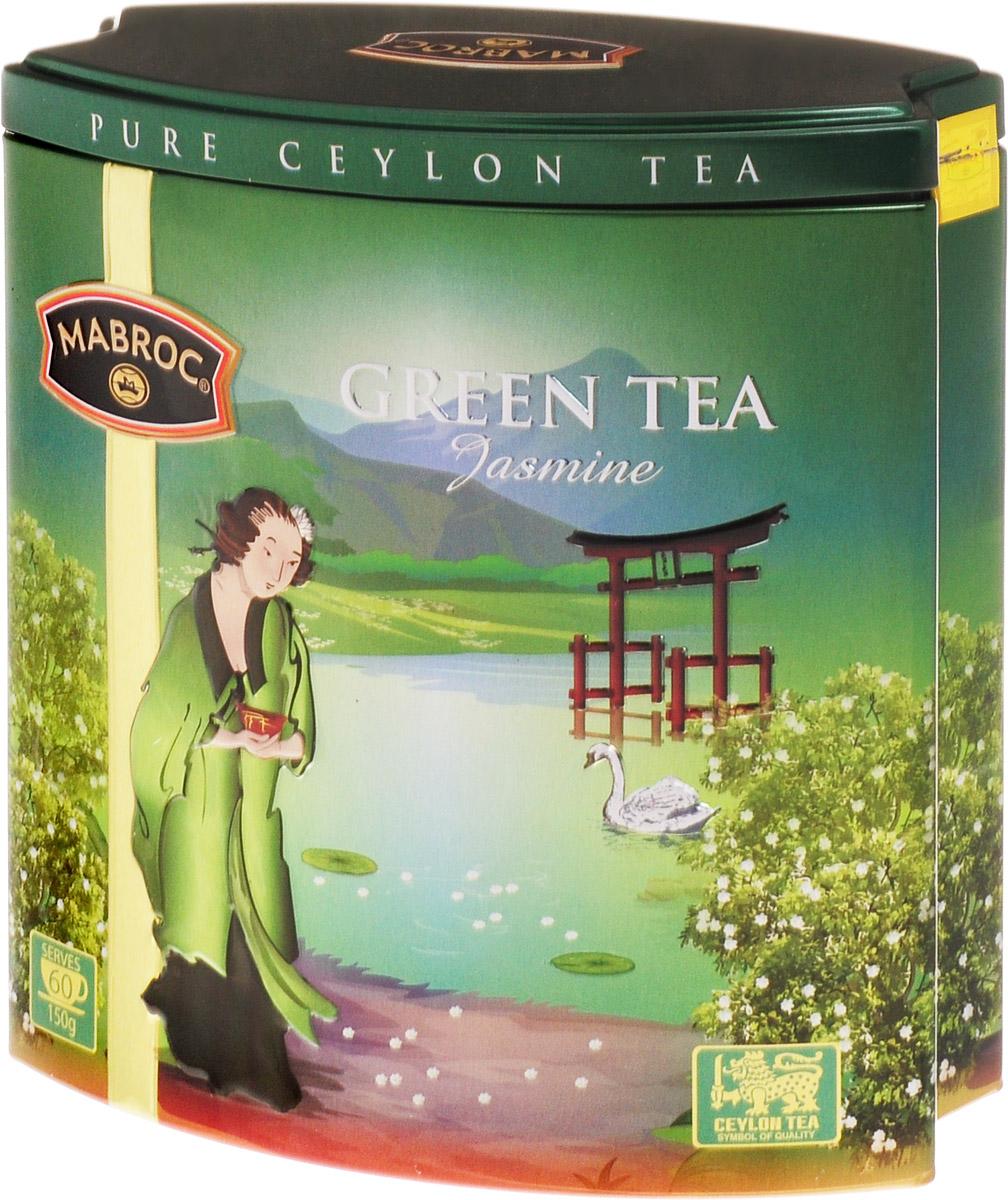 Mabroc Жасмин чай зеленый листовой, 150 г4791029013107Зеленый чай с жасмином Mabroc обладает светлым настоем и мягким послевкусием. Этот напиток идеально подходит для любого времени суток. Чай производится из особых зеленых чаев Шри-Ланки с плантации Нувара Элия, смешанных по старинным китайским рецептам приготовления чая. Знак в виде Льва с 17 пятнышками на шкуре - это гарантия Цейлонского Чайного Бюро на соответствие чая высокому стандарту качества, установленному Правительством и упакованному только в пределах Шри-Ланки.