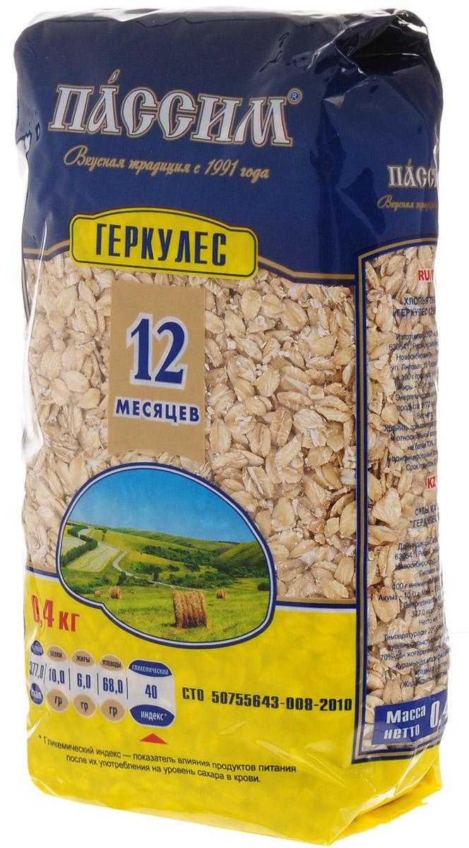 Пассим геркулес, 400 г4605093010958Геркулес является прекрасным источником углеводов. Занимает первое место среди хлебных и крупяных культур по содержанию жира, богата белками, является источником витаминов В1, В2, В4, К, калия, фосфора, железа, магния, йода и других.