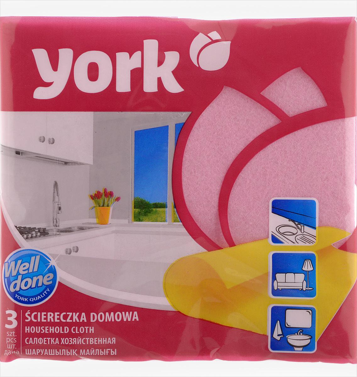 Салфетка хозяйственная York, цвет: розовый, 35 х 35 см, 3 шт5903355000051, 020010Универсальная салфетка York предназначена для мытья, протирания и полировки. Она выполнена из вискозы с добавлением полипропиленового волокна, отличается высокой прочностью. Хорошо поглощает влагу, эффективно очищает поверхности и не оставляет ворсинок. Идеальна для ухода за столешницами и раковиной на кухне, за стеклом и зеркалами, деревянной мебелью. Может использоваться в сухом и влажном виде.