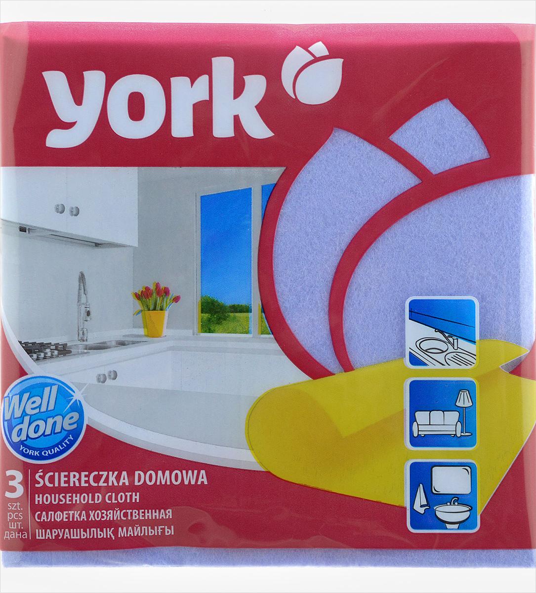 Салфетка хозяйственная York, цвет: синий, 35 х 35 см, 3 шт5903355000051, 020010Универсальная салфетка York предназначена для мытья, протирания и полировки. Она выполнена из вискозы с добавлением полипропиленового волокна, отличается высокой прочностью. Хорошо поглощает влагу, эффективно очищает поверхности и не оставляет ворсинок. Идеальна для ухода за столешницами и раковиной на кухне, за стеклом и зеркалами, деревянной мебелью. Может использоваться в сухом и влажном виде.