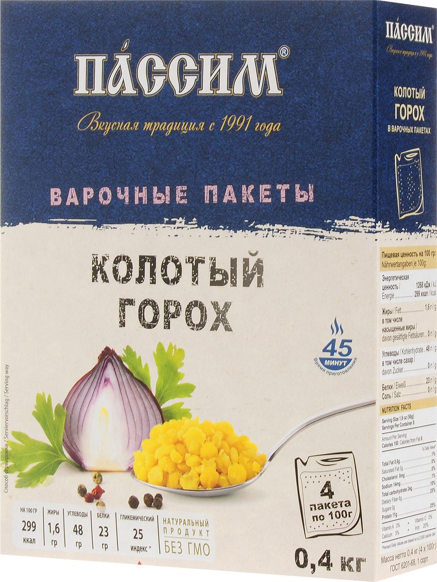 Пассим горох колотый в пакетиках для варки, 4 шт по 100 г