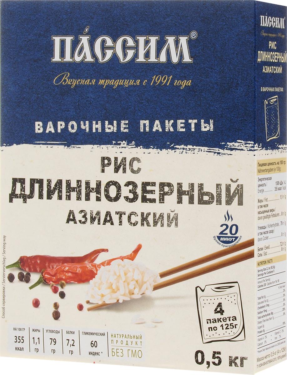 Пассим рис длиннозерный в пакетиках для варки, 4 шт по 125 г4605093012983Неоспоримым фактом является то, что самый важный ингредиент в азиатской кухне - идеальный белый рис. Пассим предлагает вам его для создания кулинарных шедевров. В упаковке 4 варочных пакета по 125 г. Время приготовления - 20 минут.