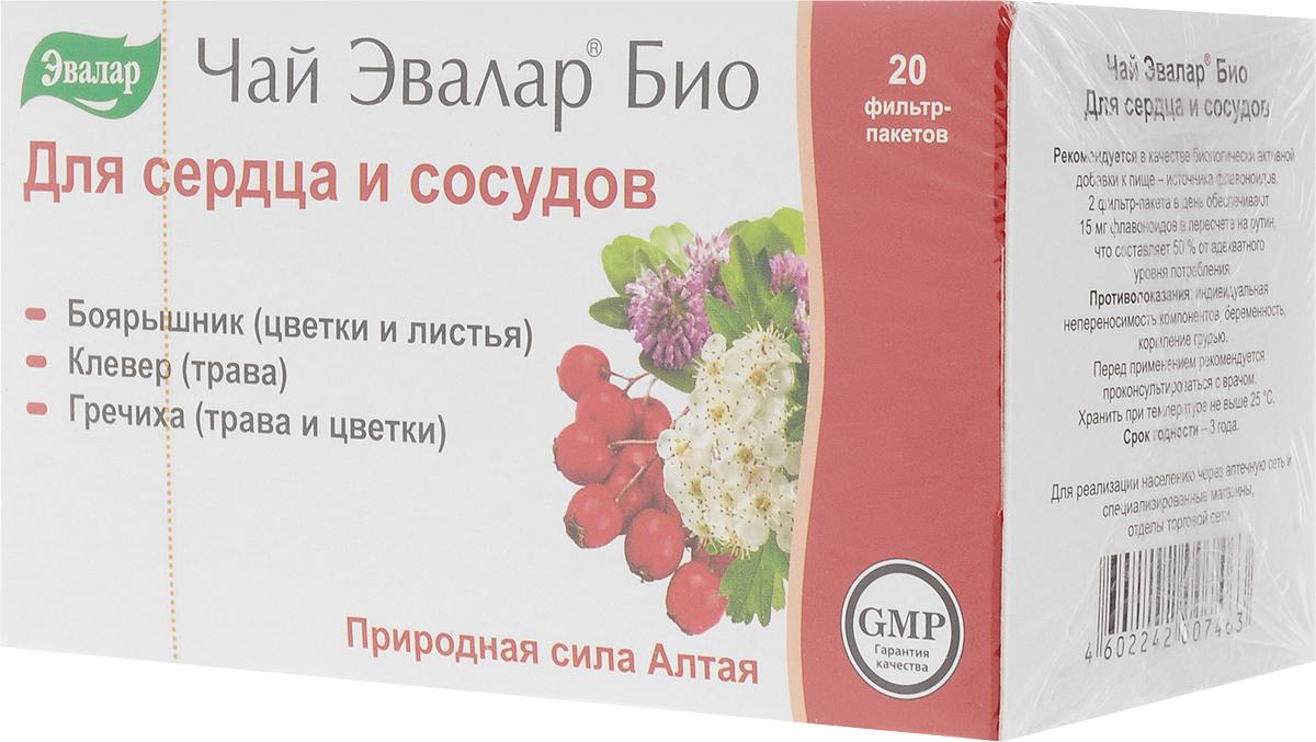 Эвалар Чай Био для сердца и сосудов в фильтр-пакетах, 20 шт4602242007463Чай способствует улучшению функционального состояния сердечно-сосудистой системы. Два фильтр-пакета в день обеспечивают 15 мг флавоноидов в пересчете на рутин, что составляет 50% от адекватного уровня потребления. Не является лекарством.