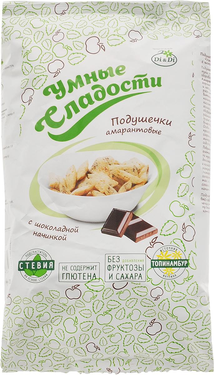 Умные сладости подушечки амарантовые с шоколадной начинкой, 150 г4603725964334Подушечки из амарантовой муки - это продукт здорового питания. Амарант - кладезь хорошо сбалансированного и легко усвояемого растительного белка, витаминов, полинасыщенных жирных кислот омега-3 и омега-6, холина и сквалена. Сквален обезвреживает свободные радикалы, канцерогены и другие токсичные вещества. Особая технология производства позволяет сохранить витамины и минеральные вещества, содержащиеся в амаранте. Подушечки употребляются как самостоятельное блюдо, так и с чаем, кофе, соками, молочными напитками. Подушечки обладают высокой питательной ценностью, предназначены для всех категорий населения.