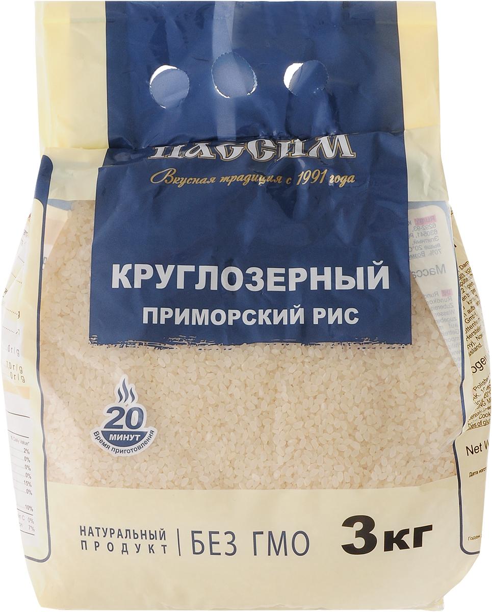 Пассим рис круглозерный, 3 кг4605093010217Согласно последним исследованиям, самый качественный круглозерный рис произрастает в уникальном климате Приморья, он имеет более плотную структуру и насыщенный аромат. время приготовления - 20 минут.