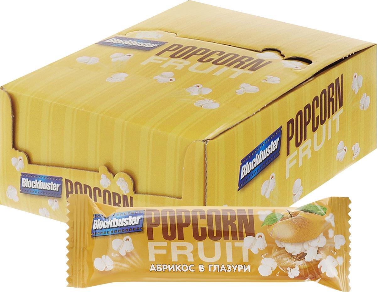 Blockbuster батончик мюсли Попкорн абрикос в глазури кондитерской, 25 шт по 30 гбзо022_25Батончик Blockbuster Popcorn Fruit Blockbuster - новинка в категории сладких снэков! В каждом батончике микс из воздушных зерен попкорна, кусочков абрикоса, орехов, семян тыквы и подсолнечника с покрытием из кондитерской глазури. В упаковке 25 батончиков.