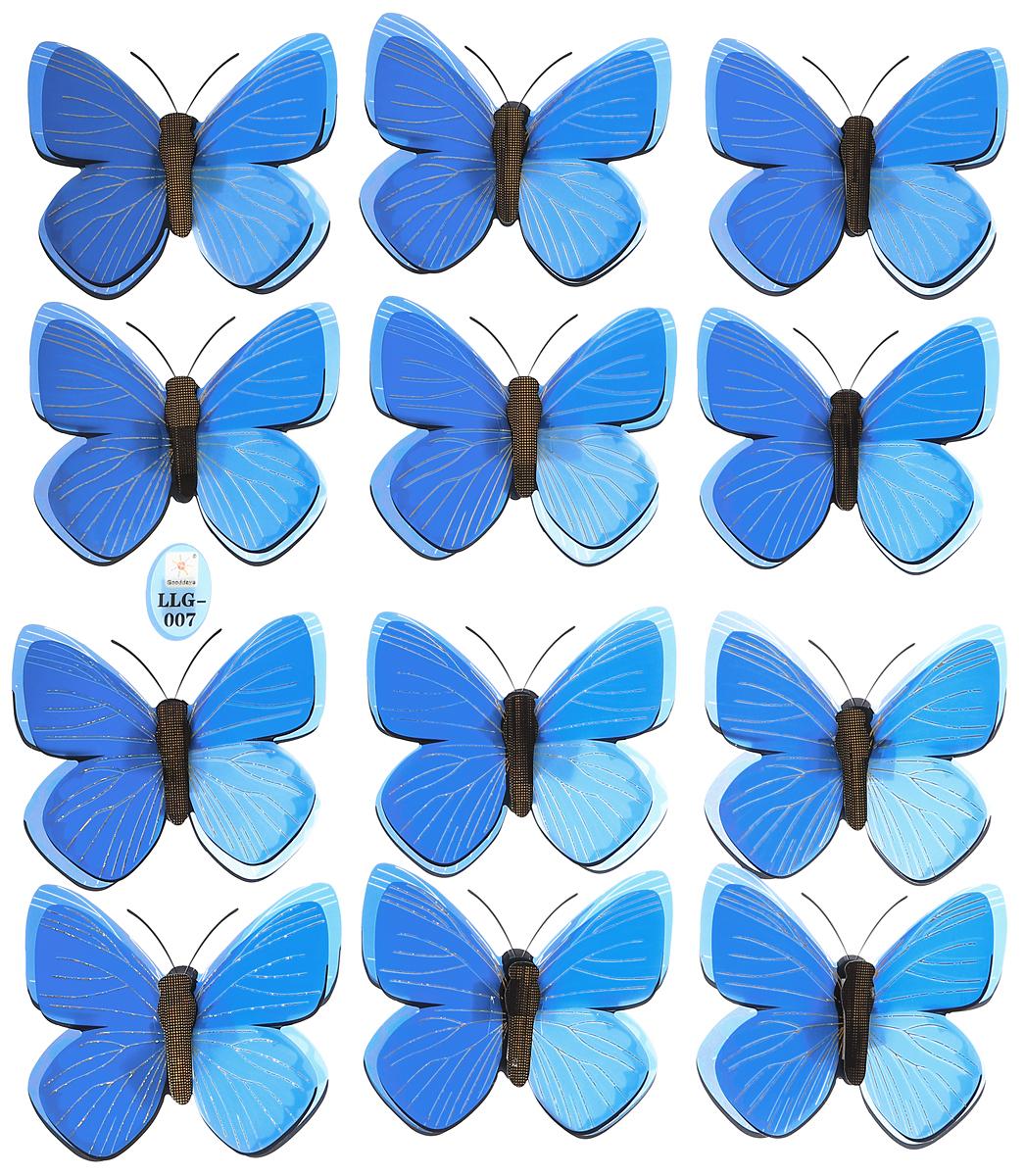 Room Decor Наклейка интерьерная 5D Полет бабочек цвет синий 12 шт