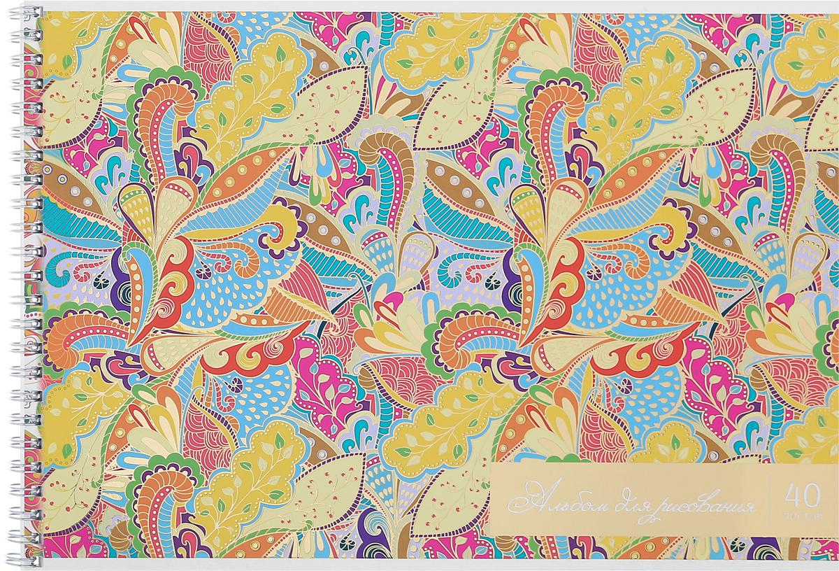 ArtSpace Альбом для рисования Блестящие узоры Листья 40 листовА40спФ_9189_листьяАльбом для рисования ArtSpace Блестящие узоры. Листья будет вдохновлять ребенка на творческий процесс. Альбом изготовлен из белоснежной бумаги с яркой обложкой из плотного картона, оформленной блестящим изображением. Внутренний блок альбома состоит из 40 листов бумаги. Способ крепления - металлический гребень. Высокое качество бумаги позволяет рисовать в альбоме карандашами, фломастерами, акварельными и гуашевыми красками. Во время рисования совершенствуются ассоциативное, аналитическое и творческое мышления. Занимаясь изобразительным творчеством, малыш тренирует мелкую моторику рук, становится более усидчивым и спокойным.