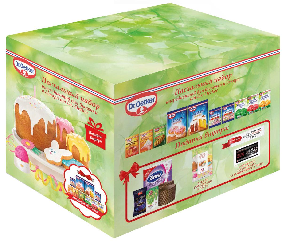 Dr.Oetker Пасхальный набор1-84-009002Разрыхлитель теста,10г-1 шт., Сахар Ванильный 8г-1 шт., Дрожжи сухие мгновеннодействующие-1 шт., Пищевой краситель для яиц жидкий зеленый 5 мл-1 шт., Пищевой краситель для яиц жидкий красный 5 мл-1 шт., Пищевой краситель для яиц жидкий желтый 5 мл-1 шт., Глазурь сахарная белая 100 г-1 шт., Глазурь сахарная розовая 100 г-1 шт., Посыпка цветная, палочки (саше), 10г.-1 шт., Посыпка цветная, бабочки (саше), 10г.-1 шт., Полотенца Zewa Премиум Декор бумажные 2 рулона в упаковке-1 шт., Кофе молотый, Melitta-1 шт., Сашеты с виноградным маслом ITLV 2* 30 мл-2 шт., Форма для выпечки кулича, 2+0, 500г-2 шт., RUSSELL HOBBS (сертификат на скидку 25% при покупке техники на сайте ozon.ru)-1 шт.