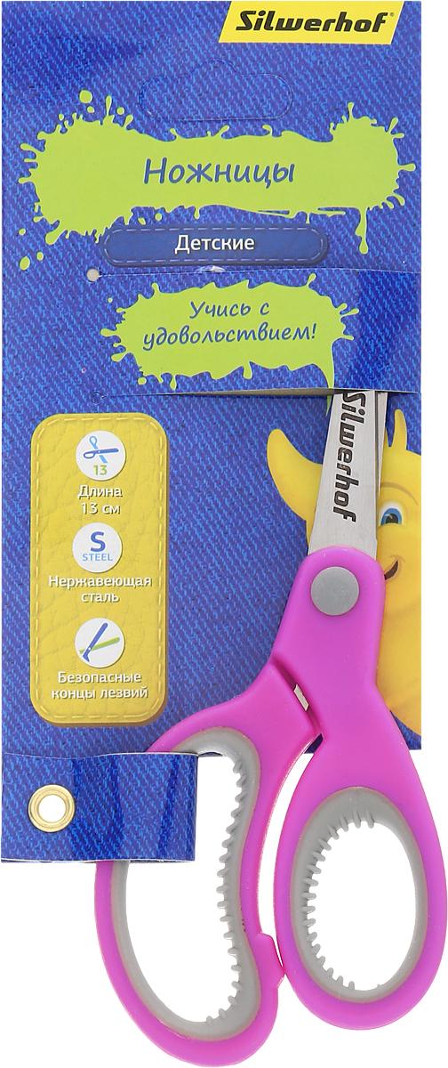 Silwerhof Ножницы детские Джинсовая коллекция цвет фуксия 13 см