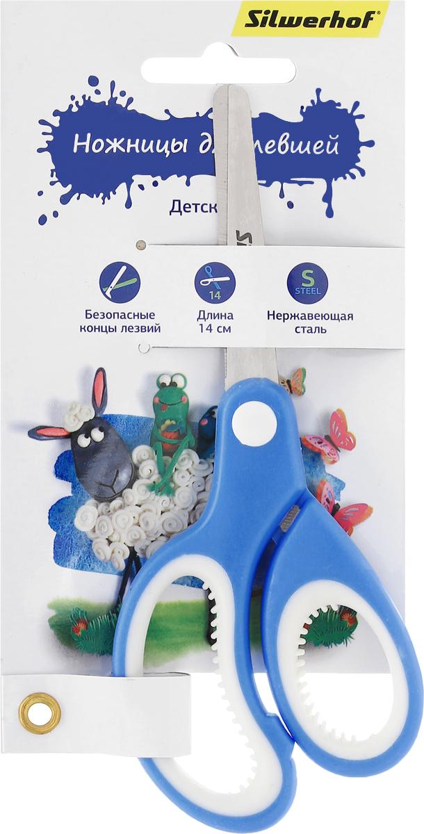 Silwerhof Ножницы детские Пластилиновая коллекция для левшей цвет голубой 14 см
