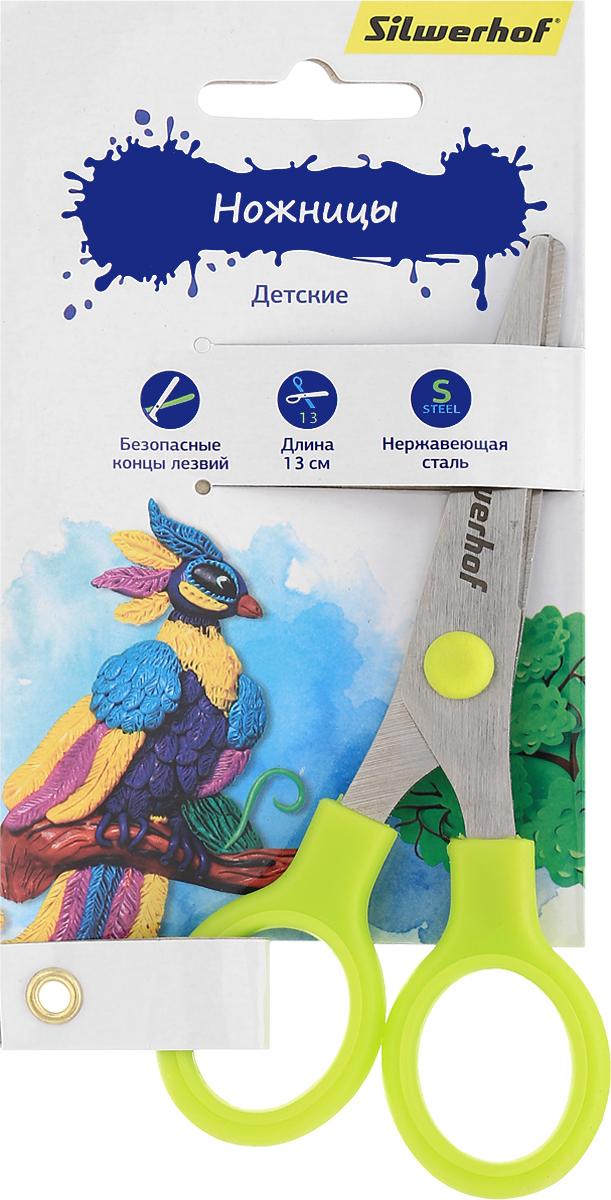 Silwerhof Ножницы детские Пластилиновая коллекция цвет салатовый 13 см