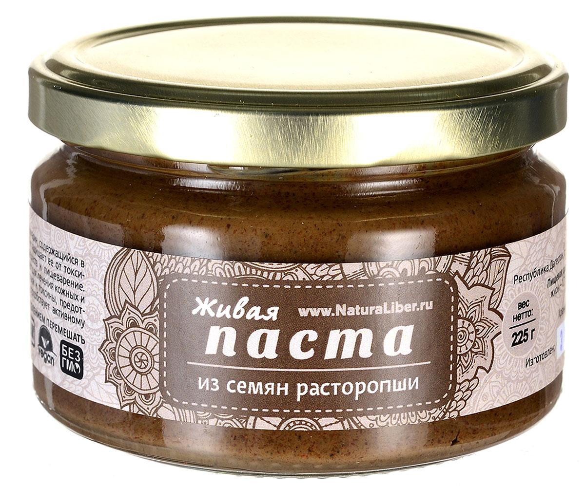 NaturaLiber паста из семян расторопши, 225 г