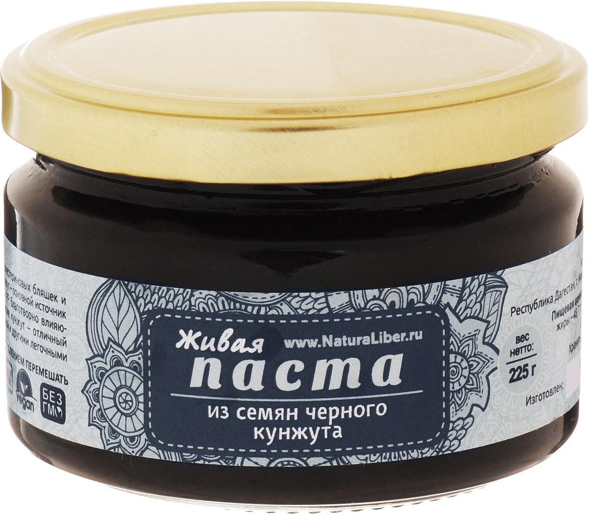 NaturaLiber паста из семян черного кунжута, 225 г00-00000132Кунжут прекрасно очищает сосуды от холестериновых бляшек и улучшает формулу крови. Функцию снижения холестерина выполняет содержащийся в семенах кунжута бета-ситостерин. Кроме того кунжут - основной источник извести в организме, а входящий в его состав витамин PP благотворно влияет на пищеварительную систему. Также кунжут - отличный помощник в борьбе с бронхиальной астмой и другими легочными заболеваниями.