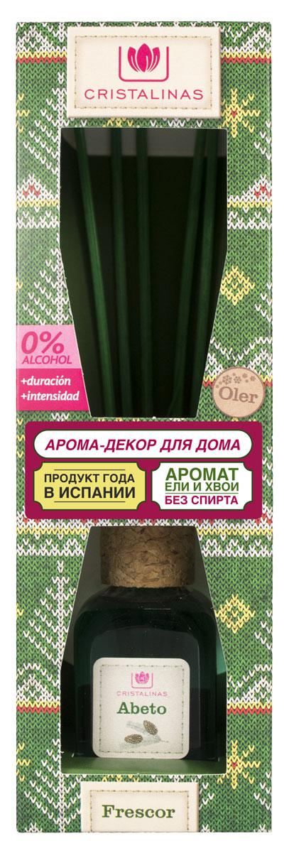 Арома-диффузор Cristalinas Mikado, с ароматом новогодней ели, 50 мл317870Испанский арома-диффузор Cristalinas окутает вас ароматом настоящей ели. Этот запах знаком и любим всеми с детства, ведь он переносит вас в атмосферу теплого семейного праздника. Слегка горьковатый, прохладный, напористый аромат еловой хвои сочетает в себе благородное звучание парфюмерных нот и очарование хвойного леса. Способ применения: 1. Снимите крышку. 2. Разместите ротанговые палочки и расправьте в форме веера. 3. Подождите пару часов пока палочки пропитаются ароматом. 4. Для более интенсивного запаха можно перевернуть палочки. 5. Интенсивность запаха может варьироваться в зависимости от количества размещённых палочек. Способ хранения: хранить в недоступном для детей месте. Меры предосторожности: не употреблять внутрь. Не разбавлять с водой или другими маслами. Использовать только специальные сменные блоки. Не вставлять другие палочки, так они не будут поглощать аромат. Избегать попадания в глаза и прямого контакта с кожей....
