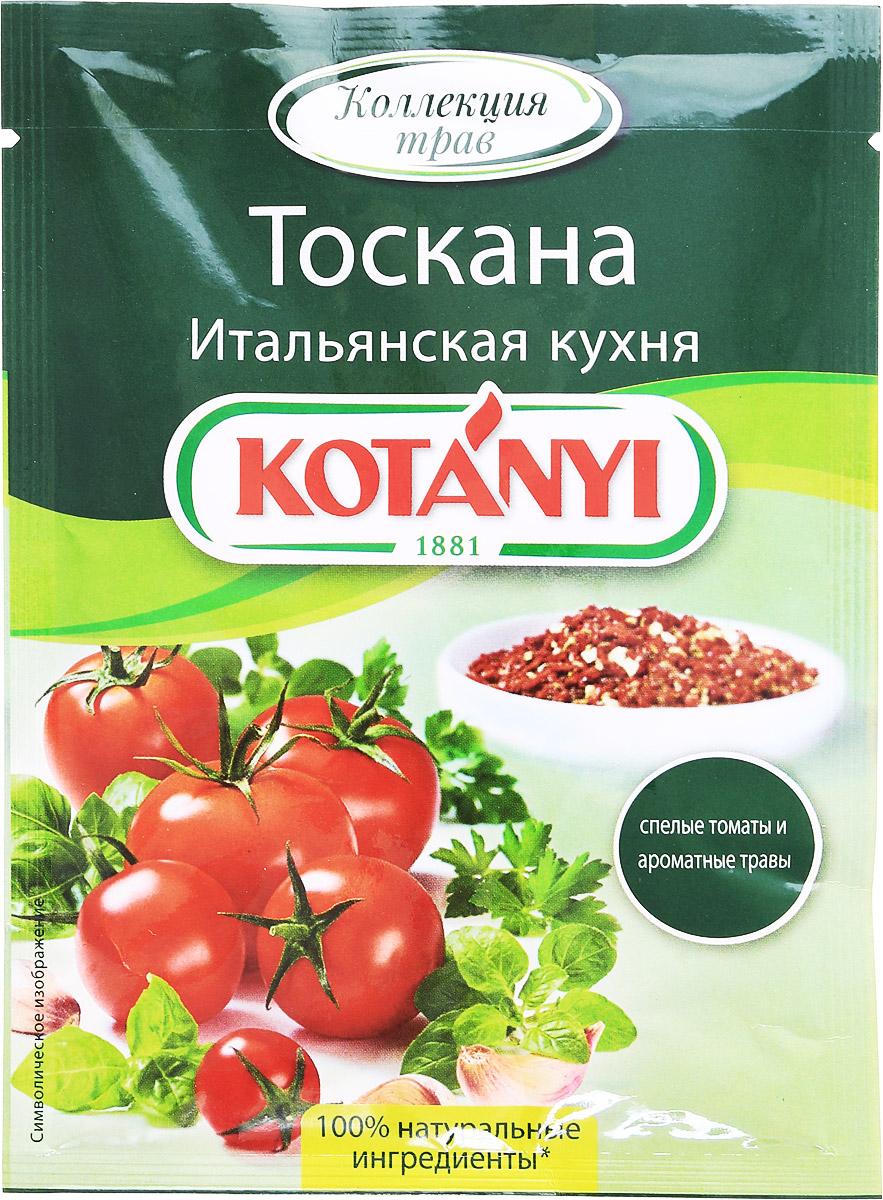 Kotanyi Тоскана итальянская кухня, 20 г120011Приправа Тоскана. Итальянская кухня, приготовленная из спелых томатов, чеснока и трав, может использоваться как в сухом виде, так и для приготовления соуса. Идеальна для блюд итальянской кухни, таких как брускетта, антипаста, соусы для пасты, а также для придания пикантного вкуса салатам, мясу, рыбе, мягким сырам и спредам. Уважаемые клиенты! Обращаем ваше внимание, что полный перечень состава продукта представлен на дополнительном изображении. Может содержать следы глютеносодержащих злаков, яиц, сои, сельдерея, семян кунжута, орехов, молока (лактозы), горчицы. Уважаемые клиенты! Обращаем ваше внимание на то, что упаковка может иметь несколько видов дизайна. Поставка осуществляется в зависимости от наличия на складе.